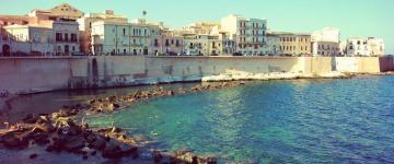 IMG Syracuse – Location de vacances en Sicile 2020